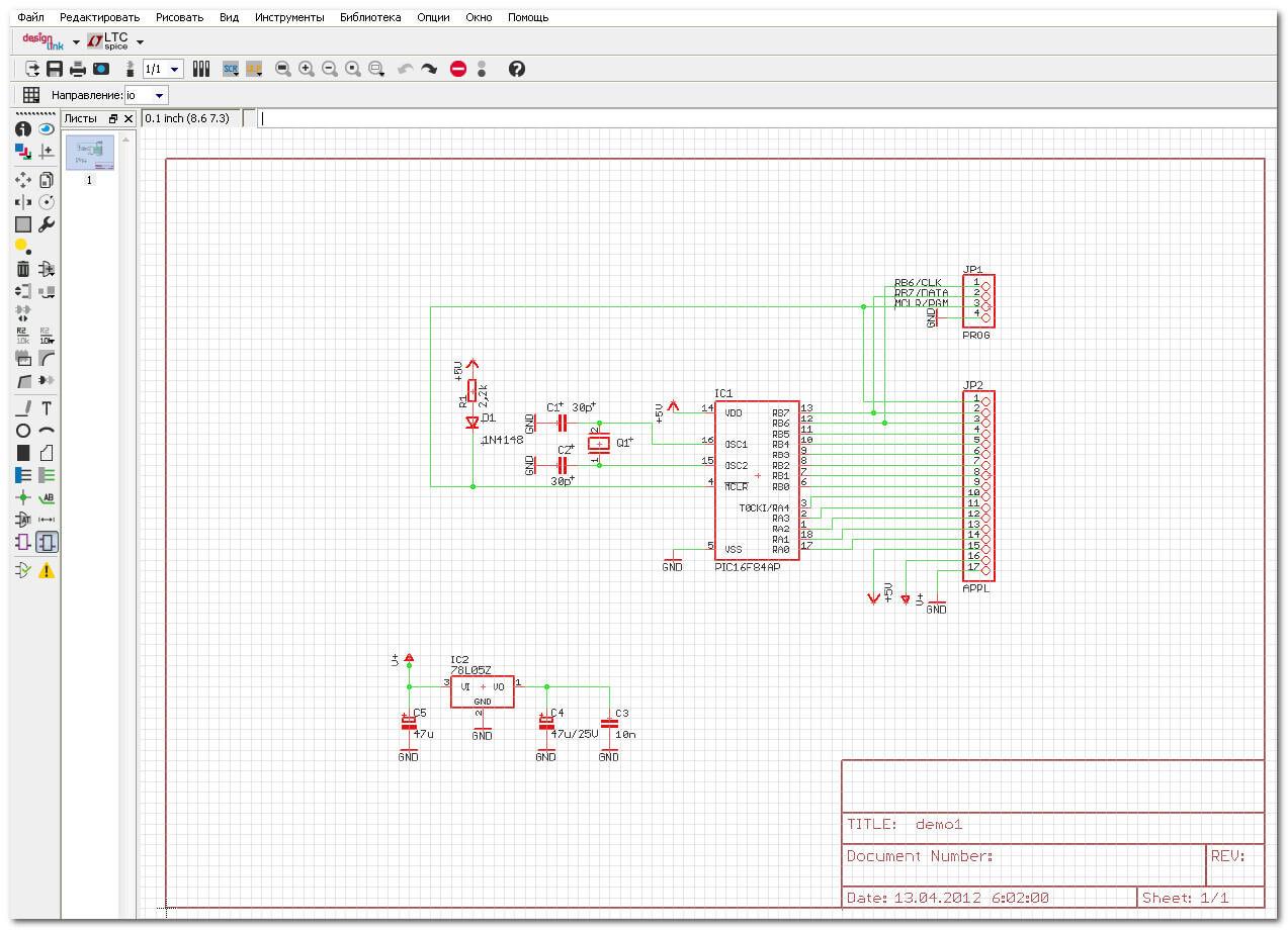 Fine Eagle Circuit Gallery - Wiring Diagram Ideas - blogitia.com