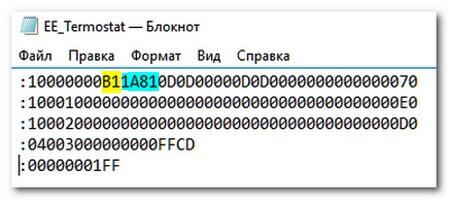 HEX-файл в EEPROM
