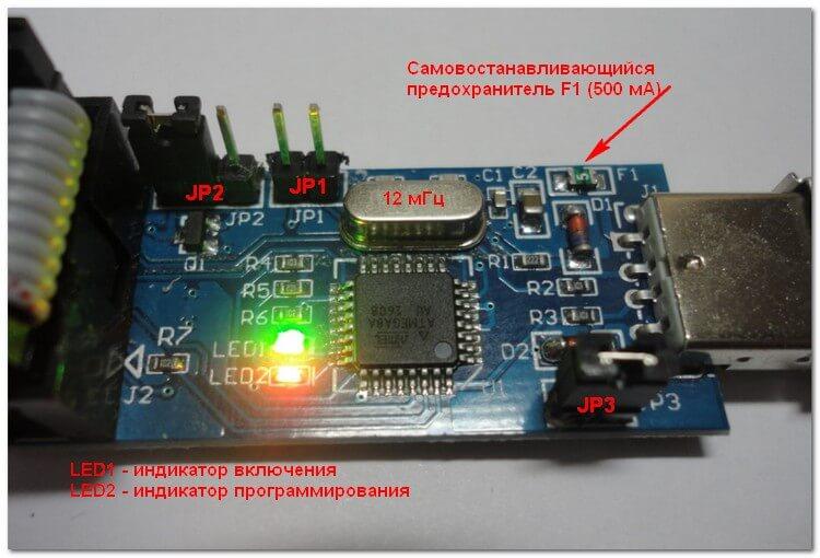 USBASP AVR программатор