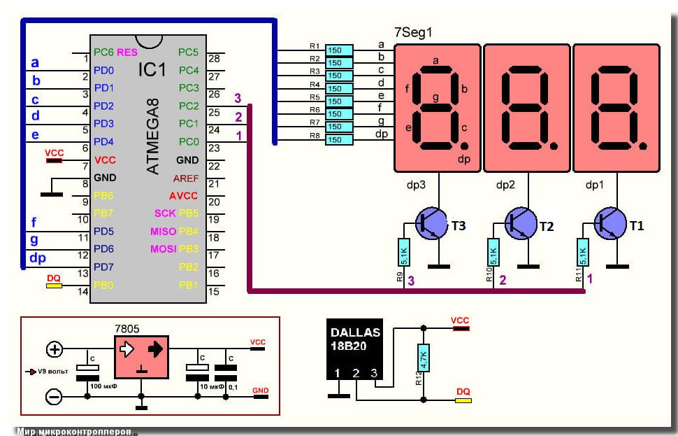 Термометр на DS18B20 ATmega8