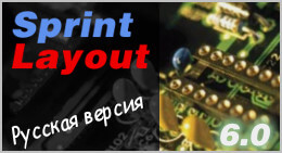 Sprint Layout 6 Rus
