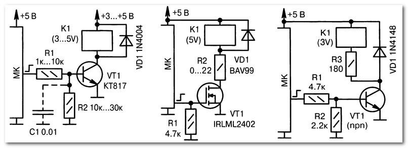Схеме подключения электрического реле