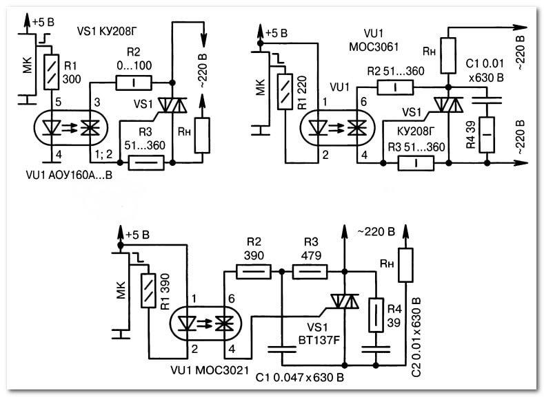 Схемы подключения симисторов и оптосимисторов