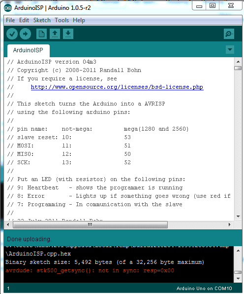 Загрузка программного кода