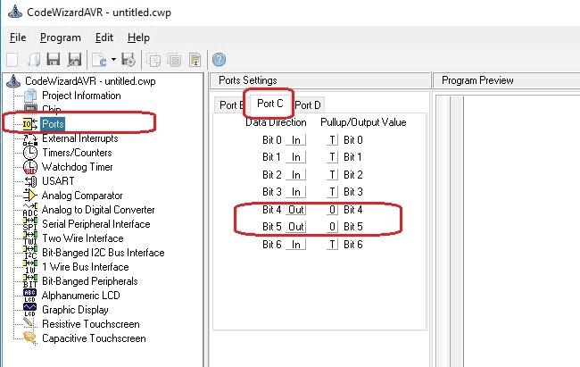 Выбор портов в CodeVision
