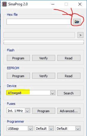 Выбор файла в Sinaprog
