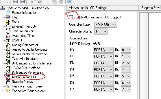 Выбор параметров ЖК дисплея в CodeVision