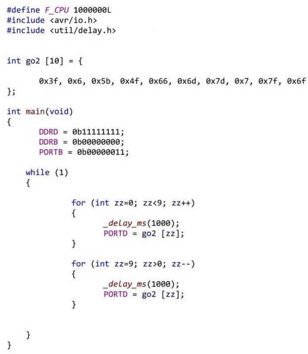 Пример использования массивов и цикла for в программе для микроконтроллера AVR