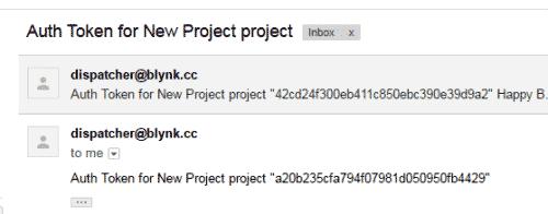 Код авторизации домена, присланный на Email