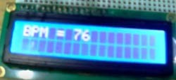 Отображение частоты сердечного ритма на ЖК дисплее