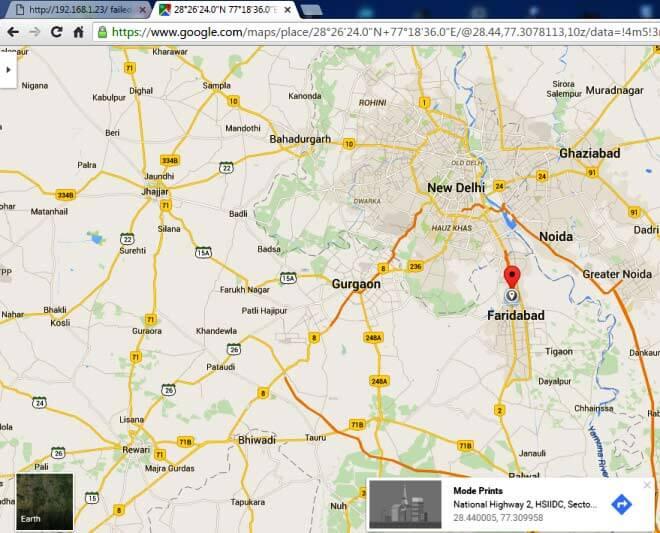 Пример работы рассматриваемого нами устройства на гугл картах
