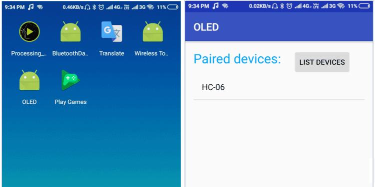 Пример работы приложения для Android для нашего проекта