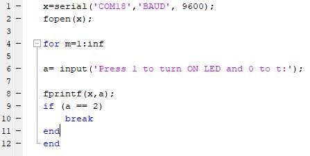 Код программы для осуществления последовательной связи между MATLAB и Arduino