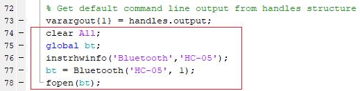 Код программы для задействования возможностей Bluetooth в MATLAB
