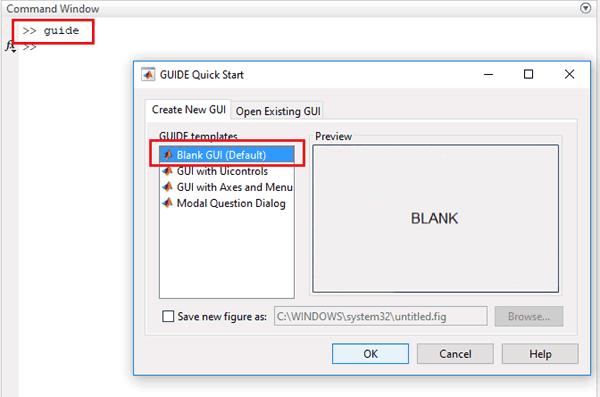 Запуск редактора графического интерфейса в MATLAB