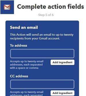 Ввод электронной почты, на которую будем получать письма