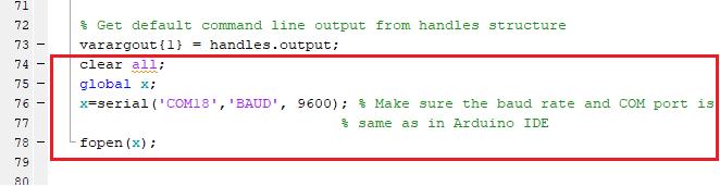 Код программы для инициализации последовательной связи в MATLAB