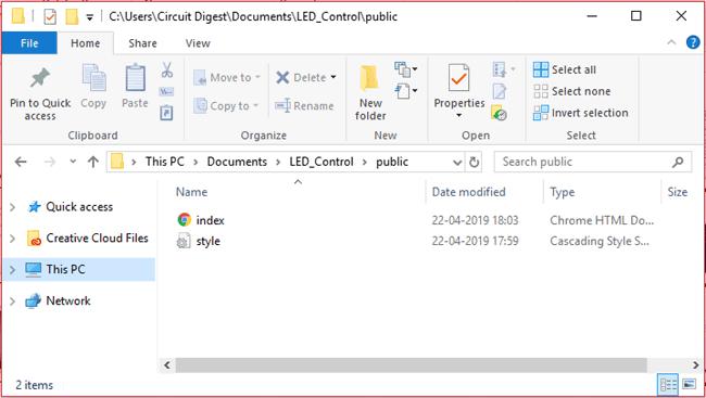 """Копирование в новый каталог файлов """"index.html"""" и """"style.css"""""""