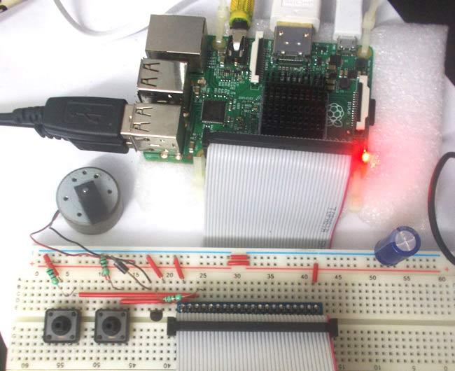 Внешний вид управления двигателем постоянного тока с помощью Raspberry Pi