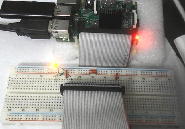 Внешний вид проекта для демонстрации использования ШИМ в Raspberry Pi