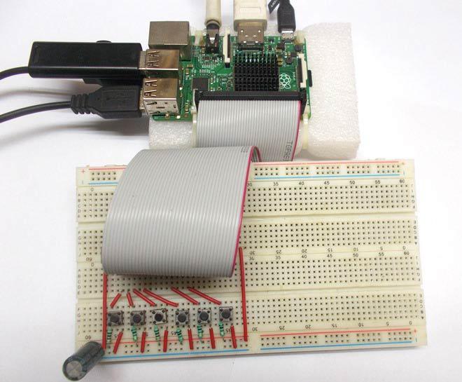 Внешний вид проекта для воспроизведения звуков на Raspberry Pi