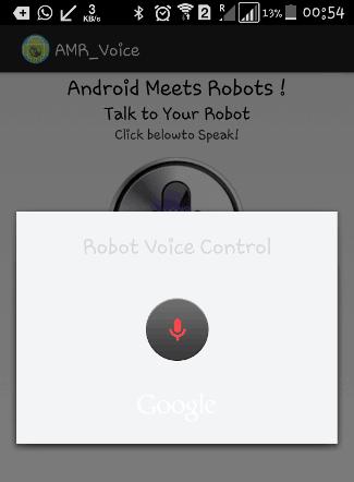 Приложение AMR voice готово к записи голоса