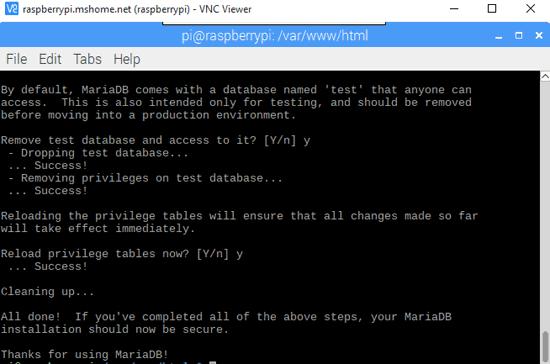 Процесс установки движка базы данных