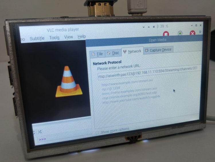 Тестирование работы проекта с помощью плеера VLC